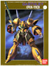 RX-110 Gabthley (Gundam Model Kits)
