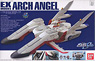 LCAM-01XA Archangel (EX) (Gundam Model Kits)