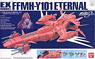 FFMH-Y-101 Eternal (EX) (Gundam Model Kits)