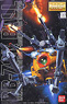 RB-79K Ball The 08MS Ver. (MG) (Gundam Model Kits)