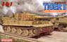 WWII ドイツ重戦車Pz.Kpfw.VI Ausf.E ティーガーI 後期生産型 3in1
