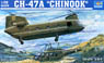 CH-47A Chinook (Plastic model)