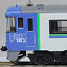 J.R. Limited Express Series Kiha183-2550 `HET` (Ba...