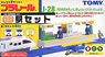 J-28 Pla-kids Station Set (Plarail)
