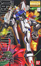 Gundam F91 (MG) (Gundam Model Kits)