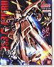 Gundam Collection Alpha-Azieru (Gundam Model Kits)