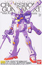 XM-X1 Crossbone Gundam X1 Ver.Ka (MG) (Gundam Model Kits)
