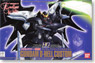 XXXG-01D2 Gundam D-Hell Custom Metal Clear Version (HG) (Gundam Model Kits)