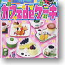 *Mini Collcetion Cafe De Cake 10 pieces (Shokugan)