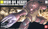 MSM-04 Acguy (HGUC) (Gundam Model Kits)