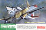 Messerschmitt Me410 A-1/B-1 (Plastic model)