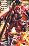 MS-06S Char`s Zaku II Ver.2.0 (MG) (Gundam Model Kits)