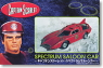 S.S.C. Spectrum Salon Car (Plastic model)