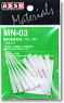 asse MN-03 Instant Adhesive Nozzle (Middle) (10 pieces) (Hobby Tool)