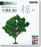*The Tree 007 Muku (3 pieces) (Model Train)
