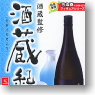 Sake Cellar Travel Sake of a well-known brand and relish of the whole country Figure Series 3 12 pieces (Shokugan)