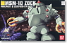 MSN-10 Zock (HGUC) (Gundam Model Kits)