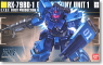 RX-79BD-1 Blue Destiny Unit 1 (HGUC) (Gundam Model Kits)