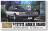 `81 Toyota Mark II Grande (Model Car)