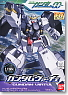 Gundam Virtue (FG) (Gundam Model Kits)