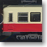 The Railway Collection Takamatsu-Kotohira Electric Railroad Type 1020 (2-Car Set) (Model Train)