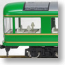 J.R. Ltd. Exp. Sleeping Cars Series 24 Type 25 `Yumekukan Hokutosei` Set (Basic 7-Car Set) (Model Train)