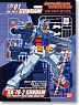 RX-78-2 Gundam (1/200) (Gundam Model Kits)