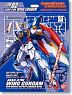 XXXG-01W Wing Gundam (1/200) (Gundam Model Kits)