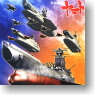 Space Battleship Yamato Mechanical Collection PART.3 10 pieces (Completed)