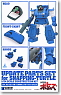 Snapping Turtle Update Parts Set (Plastic model)