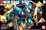 MSN-03 Jagd Doga Gunneys Guss Use (HGUC) (Gundam Model Kits)