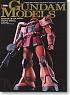 Gundam Models MG Zaku & Char`s Zaku Ver.2.0 Ver. (Book)