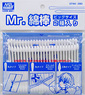 Mr. Cotton Swab (Two-Type Set) Round and Triangular (Hobby Tool)
