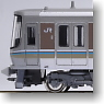 Series 223-2000 (First Edition) `Special Rapid Service` (Shin-Kaisoku) (4-Car Set) (Model Train)