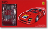 Ferrari F40 with 60th Anniversary Decal (Model Car)