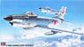 F-86D セイバードッグ `航空自衛隊` (プラモデル)