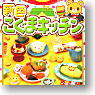*Mini Collcetion Animal Manager Series New Color Koguma Kitchen 8 pieces (Shokugan)