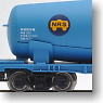 Taki 35000 Blue Painting Nippon Riku-un Sangyo (3-Car Set) (Model Train)