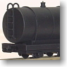 (HOe) [Limited Edition] Toyo Kassei Hakudo Exclusive Railway Tank Wagon (Pre-colored Completed) (Model Train)