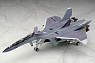 FFR-31MR/D Super Sylph `Yukikaze` (Completed)