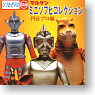 Marusan Mini Soft Vinyl Collection Tsuburaya Production 10 pieces (Completed)