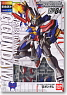 God Gundam (1/200) (Gundam Model Kits)