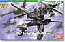 SVMS-010 Over Flag (HG) (Gundam Model Kits)