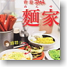 Chinese Lunch Hong Kong Noodle Shop 10 pieces (PVC Figure)