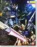 GAT-X105 Launcher & Sword Strike Gundam (MG) (Gundam Model Kits)
