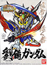 Ryubi Gundam (SD) (Gundam Model Kits)