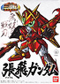 Tyouhi Gundam (SD) (Gundam Model Kits)