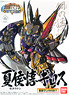 kakouton Giros (SD) (Gundam Model Kits)