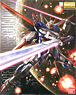 ZGMF-X56S Force Impulse Gundam (MG) (Gundam Model Kits)