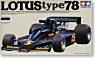 Lotus Type 78 (w/Photo-Etched Parts) (Model Car)